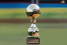 Кубок FinTech: назван победитель соревнований среди финансовых компаний