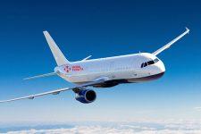 Нова пошта официально запустила услугу авиадоставки