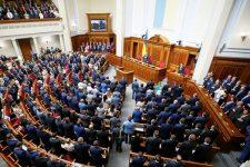 «Удовлетворительно»: украинский бизнес оценил первые 100 дней работы новой Верховной Рады