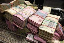 Руководителей украинского банка поймали на крупном мошенничестве