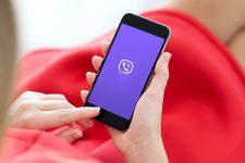 Украинцы смогут заказать виртуальную платежную карту в Viber