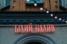 Деньги не нужны: в киевском баре запустили сервис оплаты лицом