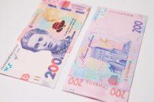 Что делать с 200-гривневыми банкнотами старого образца — комментарий Нацбанка