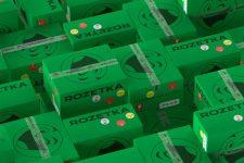 Rozetka в Молдове: доставка от 8 евро, лимиты на ввоз