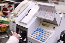 Нацбанк позволит украинцам снимать наличку на кассе в магазинах