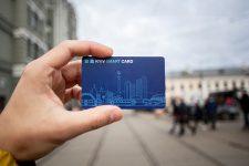 Как работает электронный билет в Киеве: полный обзор системы (фото, видео)