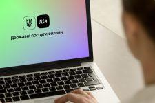 Государство выделит по 8 тыс грн украинским предпринимателям: как получить помощь