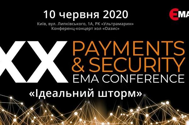 Payments Revolution 2020: Ідеальний Шторм