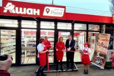 Ашан открыл магазин в формате Pick Up Point: особенности новой торговой точки