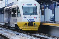 Как купить билет на Kyiv Boryspil Express через терминал: пошаговая инструкция
