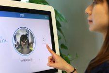 В Китае представили руководство по защите биометрических данных потребителей