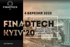 В Киеве пройдет FinAdTech Kyiv 2020
