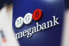 Суд подтвердил правомерность оштрафования Мегабанка: он выдавал миллионные кредиты безработным