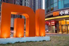 Xiaomi официально исключили из черного списка США