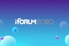 iForum 2020: билеты уже в продаже!