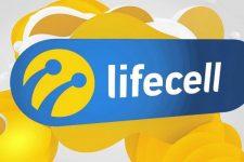 Lifecell запустил мобильный кошелек Paycell