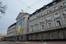 Чиновников госбанка разоблачили в хищении 80 миллионов гривен