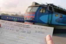Укрзализныця возвращает деньги за билеты: новые ограничения