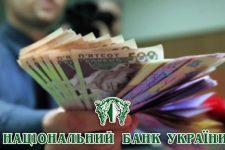 В условиях карантина: НБУ предлагает изменить выплаты зарплат и пенсий украинцам