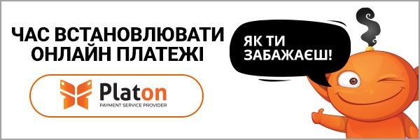 Platon | Время установить онлайн платежи