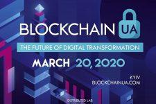 Главное блокчейн событие Украины: BlockchainUA пройдет в Киеве 22 мая