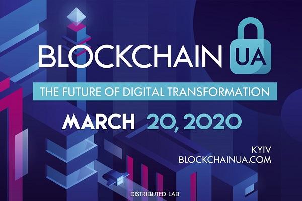 Головна блокчейн подія року: BlockchainUA пройде у Києві 22 травня