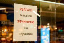 Борьба с коронавирусом: что Украина делает для поддержки бизнеса