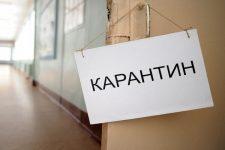 Крупный украинский банк закрыл несколько отделений и ограничил продажу валюты