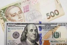 30 – не предел: что говорят эксперты о курсе доллара