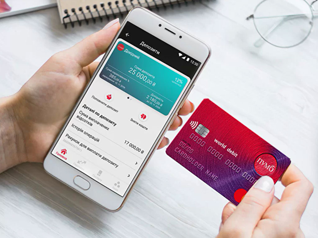 Карантин в действии: как мобильное приложение банка позволяет не посещать отделения