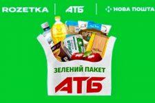 Карантин сплотил: Rozetka, АТБ и Нова Пошта запускают доставку продуктов домой
