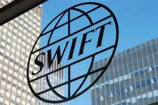 SWIFT и Центробанк Китая объявили о совместной разработке цифрового юаня