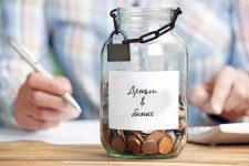 Банки, кредиты и финансовая подушка: как сохранить деньги во время кризиса
