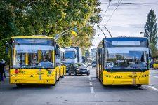 В Киеве ввели новые проездные: стоимость, как работают и где купить