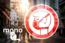 Основатели monobank создали «Индекс карантина»:что мониторит новый сайт
