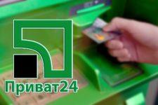 В ПриватБанке рассказали, сколько валюты покупают украинцы во время карантина