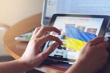 Украинец создал уникальный сайт, где собраны все государственные онлайн-сервисы