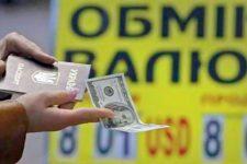 Как декларировать покупку и обмен валюты в 2020 году: разъяснение НАПК