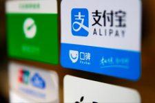 Финтех-подразделение Alibaba проведет IPO в Шанхае и Гонконге