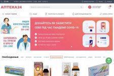 apteka24.ua совместно с Укрпоштой запустили доставку лекарств на дом