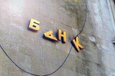 Майские выходные в Украине: как будут работать почта и банки