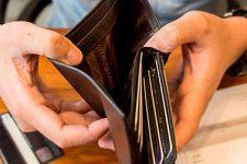 Кредитные каникулы для физлиц: что предлагают украинские банки