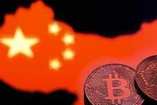 Криптовалюта как имущество: в Китае разрабатывают новый вид наследства