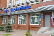 Укргазбанк запустил виртуальную карту в мобильном приложении «Экобанк онлайн»