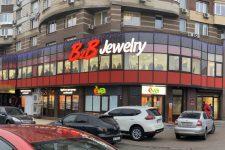 Как банки могут помочь в борьбе с B2B Jewelry и фейковыми финкомпаниями — комментарий НБУ