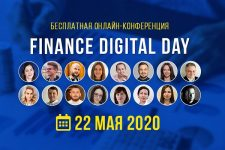 Все, что нужно знать о продвижении в финансовой сфере. Бесплатная онлайн-конференция Finance Digital Day