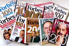 Forbes назвал ТОП богатейших украинцев: кто в первой десятке