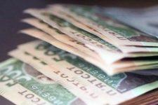 В Киеве ликвидирован конвертцентр с оборотом в 250 млн грн
