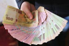 Международная платежная система LEO вошла в топ-5 лидеров рынка денежных переводов Украины: итоги НБУ за I квартал 2020 года
