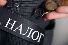 Новый закон о налоговом контроле подписан: что изменится